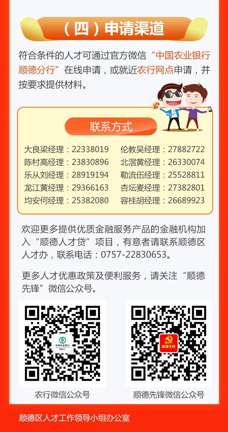 2020060114354794